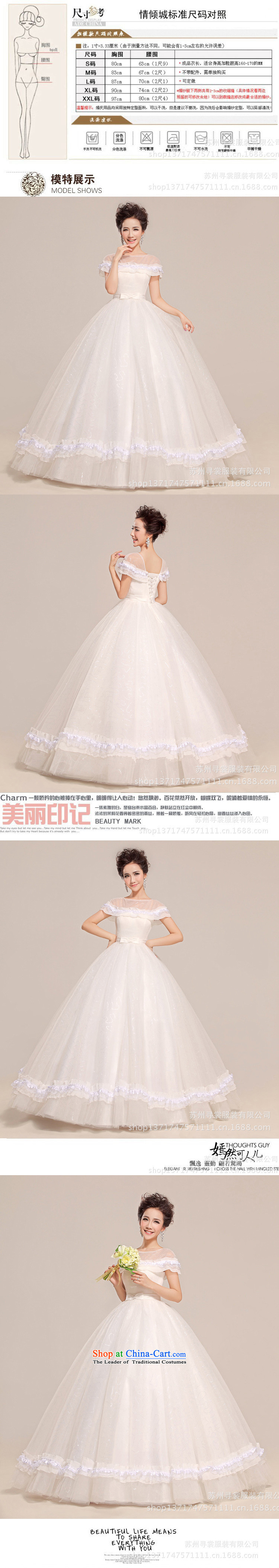 2015 new wedding sexy a field to align the shoulder bon bon butterfly end waist wedding HS213 White XL Photo, prices, brand platters! The elections are supplied in the national character of distribution, so action, buy now enjoy more preferential! As soon as possible.