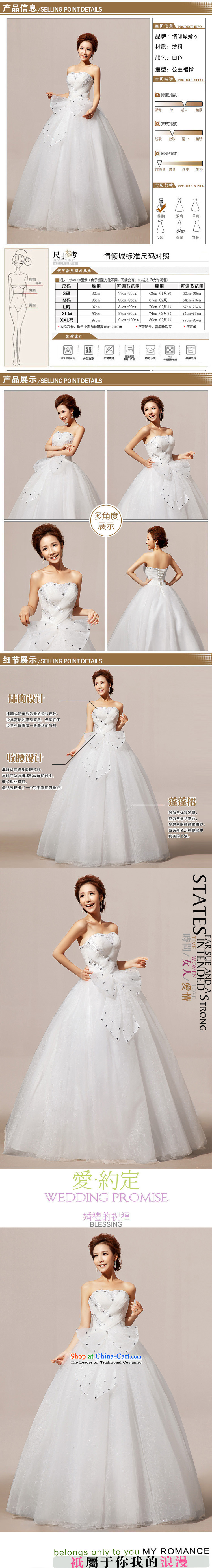 2015 new wedding dresses wedding anointed chest Korean wedding dresses HS239 sweet White XXL picture, prices, brand platters! The elections are supplied in the national character of distribution, so action, buy now enjoy more preferential! As soon as possible.