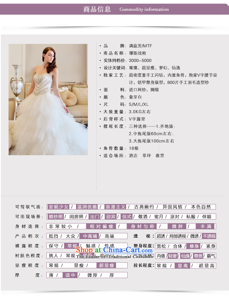 Full Chamber Fong Muse wedding dresses 2015 spring wiping the chest ultra long feathers tail bride wedding bon bon tail 100cm 173-XL skirt picture, prices, brand platters! The elections are supplied in the national character of distribution, so action, buy now enjoy more preferential! As soon as possible.