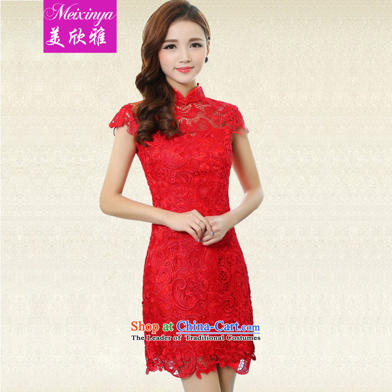 The United States welcomes the new 2015 Nga red collar happy wedding lace bridal dresses qipao pour 1502 RED M