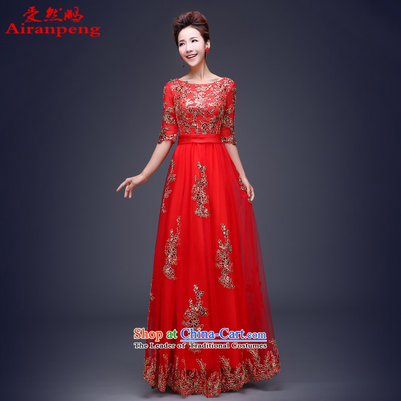 However Service 2015 spring length of marriages of red small dress betrothal evening dresses winter wedding dresses long�L package returning
