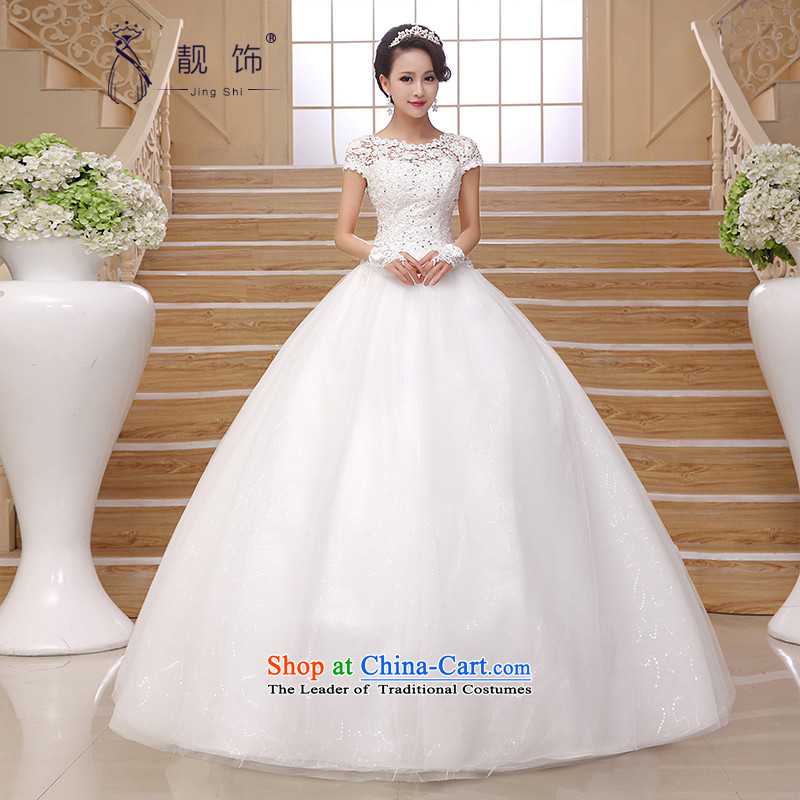 The talks with the new 2015 stylish wedding elegant reminiscent of the upscale lace a field shoulder wedding white to align bon bon skirt white?L
