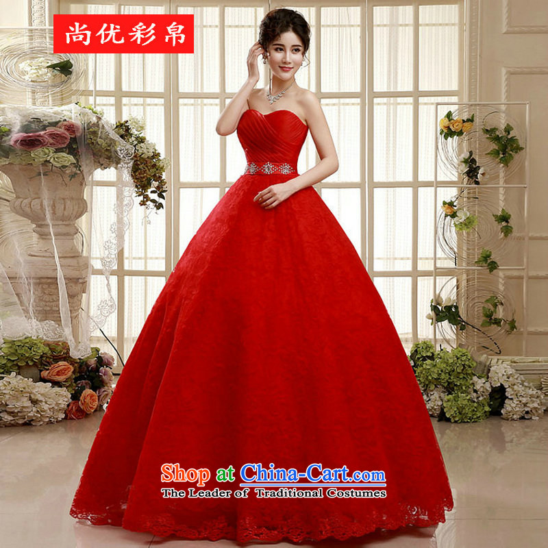 Yet to align the colored silk optimize red wedding dresses new spring 2015 upscale bride pregnant women wedding xs5541 red�S