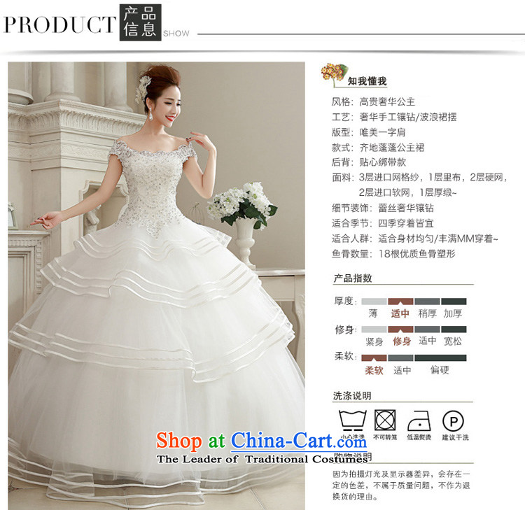 The spring of 2015, the female bride honeymoon Korean lace diamond princess bon bon slotted shoulder wedding dresses to align the white M picture, prices, brand platters! The elections are supplied in the national character of distribution, so action, buy now enjoy more preferential! As soon as possible.