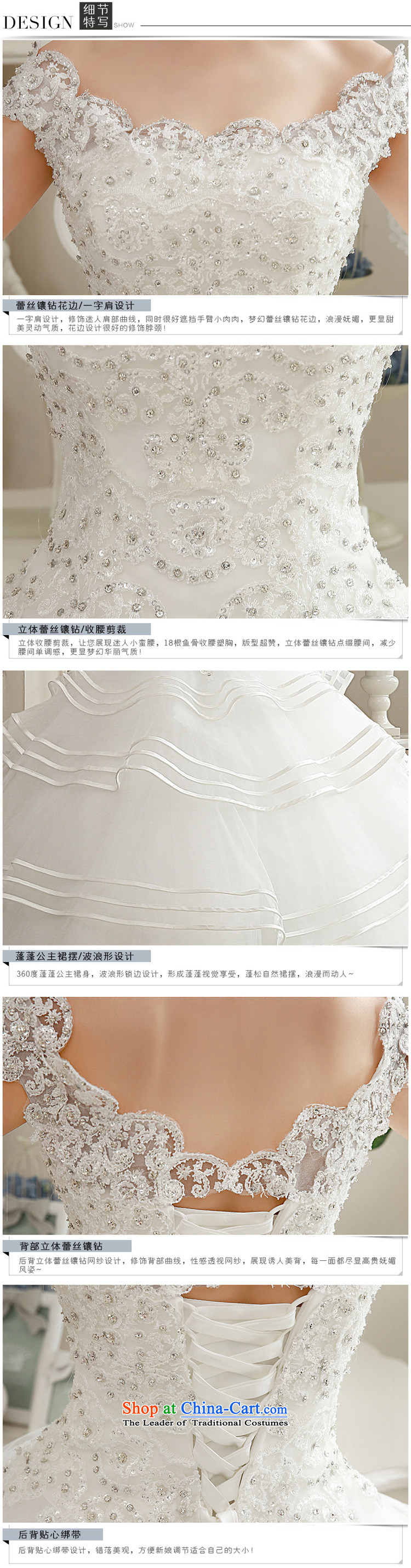 聽The spring of 2015, the female bride honeymoon Korean lace diamond princess bon bon slotted shoulder wedding dresses to align the white聽M picture, prices, brand platters! The elections are supplied in the national character of distribution, so action, buy now enjoy more preferential! As soon as possible.