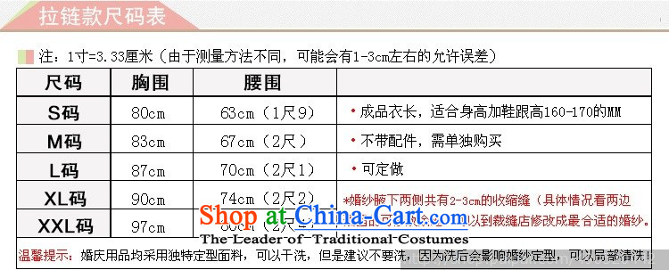 Pregnant women wedding new anointed chest 2015 Korean brides wedding dresses Top Loin of pregnant women with white wedding聽pictures, prices, L brand platters! The elections are supplied in the national character of distribution, so action, buy now enjoy more preferential! As soon as possible.