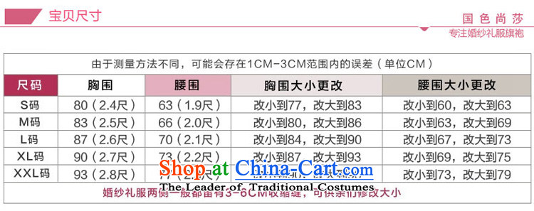 2015 Autumn and winter new flower anointed chest wedding dresses and stylish graphics thin bride align Sau San to wedding white picture, prices, S brand platters! The elections are supplied in the national character of distribution, so action, buy now enjoy more preferential! As soon as possible.