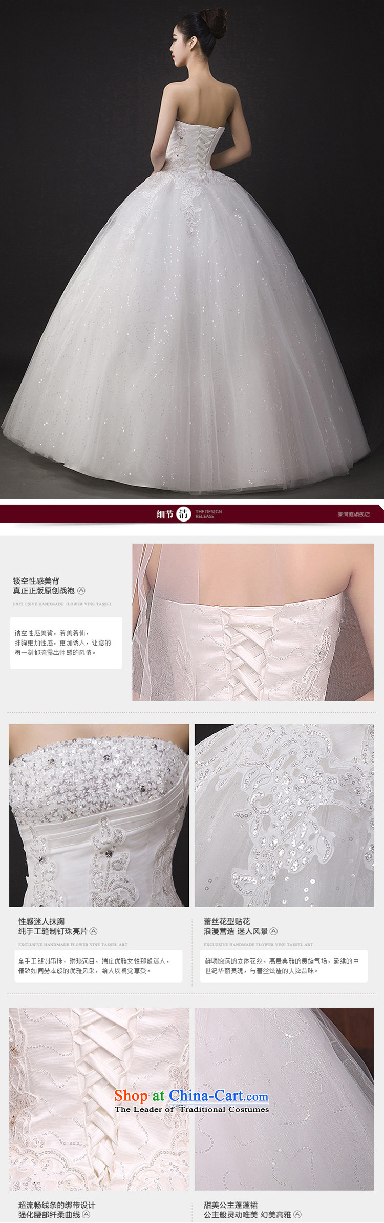 Wedding dresses new spring 2015 on-chip lace straps to align graphics Sau San thin bon bon skirts and chest marriage XL Photo, prices, brand platters! The elections are supplied in the national character of distribution, so action, buy now enjoy more preferential! As soon as possible.