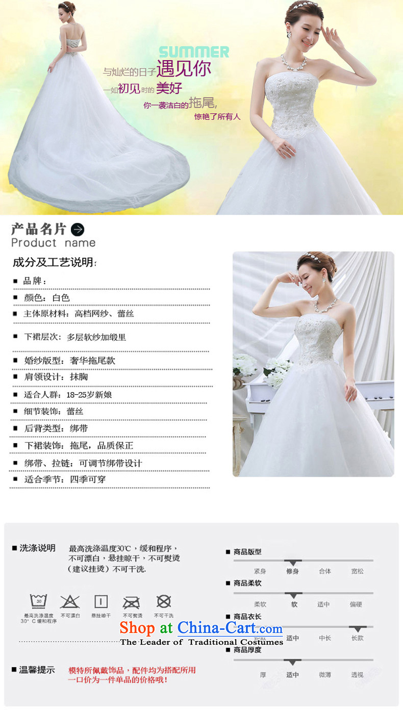Wedding dresses new 2015 Spring tail bride anointed chest video thin Korean wedding tail lace white聽XL Photo, prices, brand platters! The elections are supplied in the national character of distribution, so action, buy now enjoy more preferential! As soon as possible.
