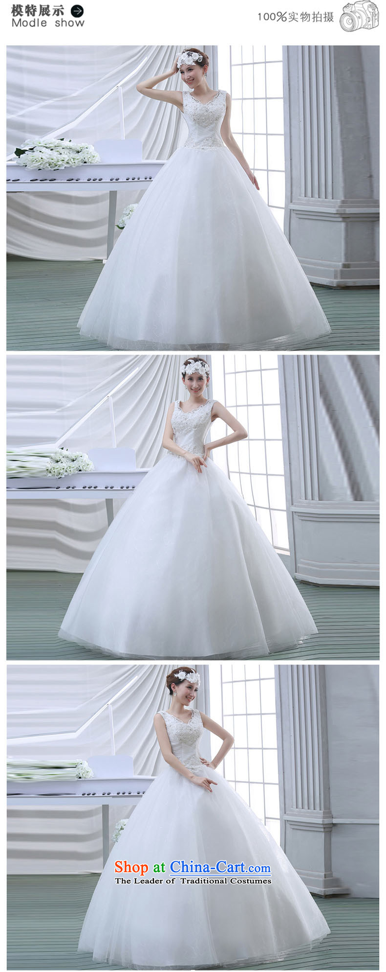 Wedding dresses spring 2015 new lace shoulders of diamond ornaments deluxe to align the wedding White M pictures, prices, brand platters! The elections are supplied in the national character of distribution, so action, buy now enjoy more preferential! As soon as possible.