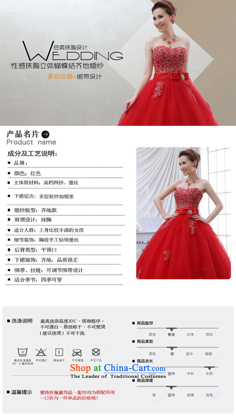 The spring and summer 2015 new stylish Korean diamond ornaments with breast height large waist to align graphics thin pregnant women bride wedding dresses red redL picture, prices, brand platters! The elections are supplied in the national character of distribution, so action, buy now enjoy more preferential! As soon as possible.