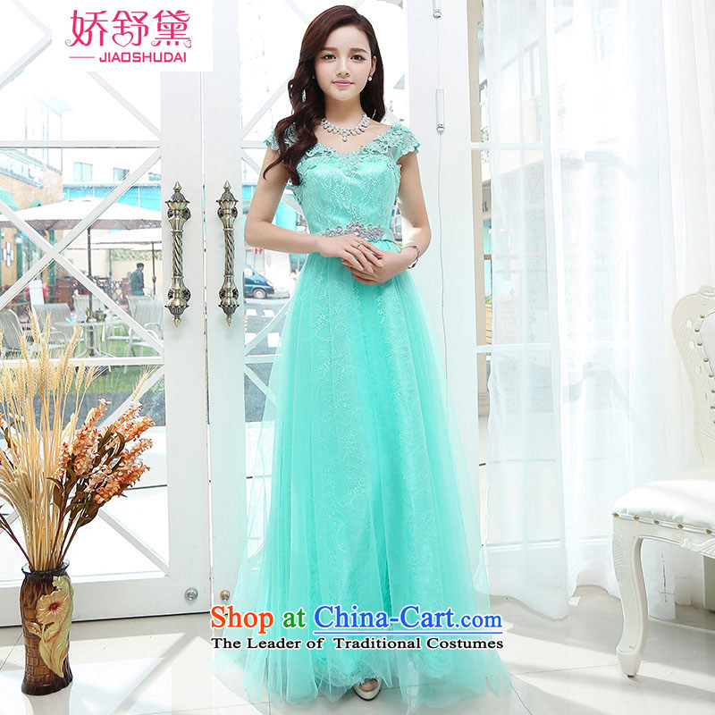 To Doi Shu�2015 Summer new women's trendy licensing elegant beauty dresses and noble long skirt water green�L