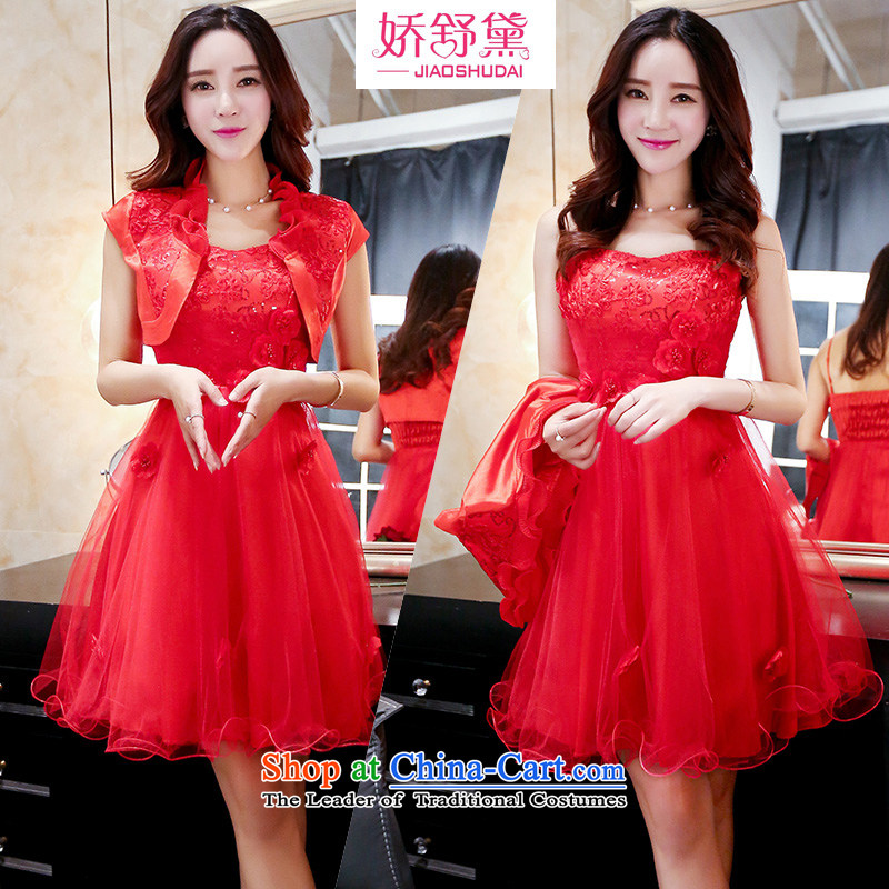 To Doi Shu�2015 Summer new dress code for women married to the bridal dresses pregnant women replacing the door bows services bridesmaid skirt RED�M