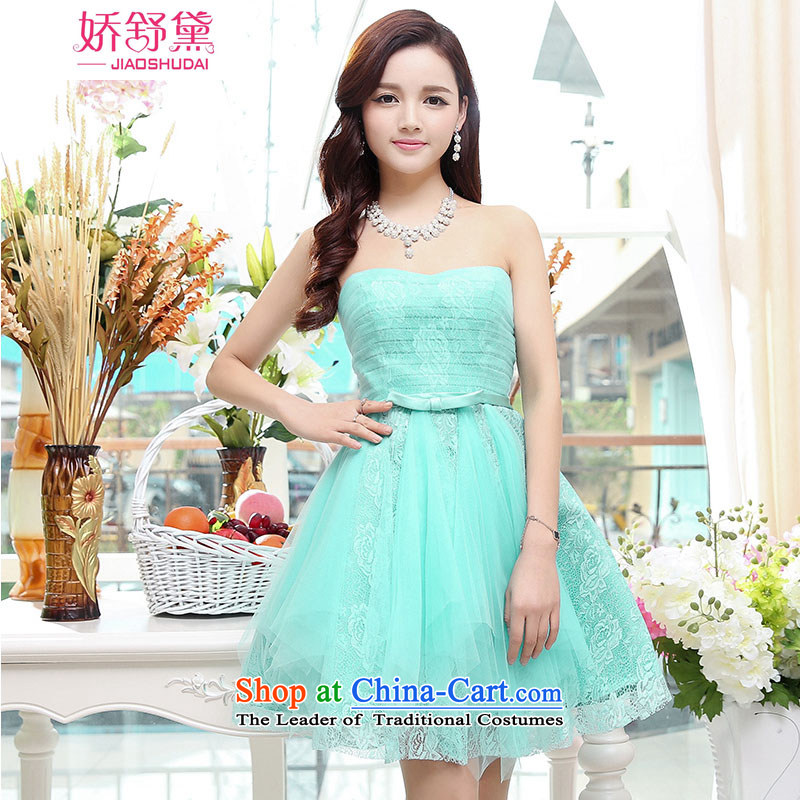 To Doi Shu?2015 Summer new to Mei dresses ladies dress wind solid color lace Top Loin sleeveless evening dress green?XL