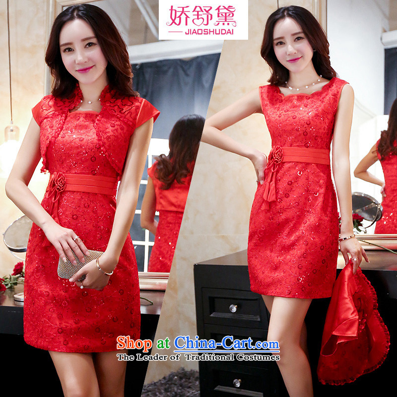 To Doi Shu?2015 Summer new dress code for women married to the bridal dresses pregnant women replacing the door bows services bridesmaid skirt red?L