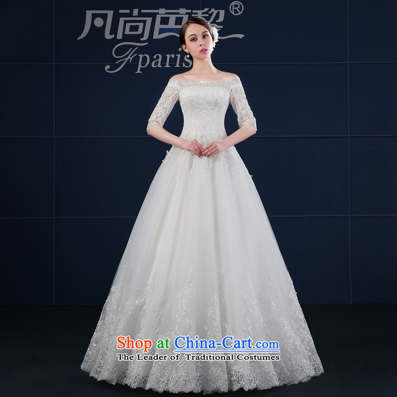 Where Is Barbara Lai wedding dresses 2015 new spring and summer in large Korean long-sleeved bride wedding summer word shoulder White?XL
