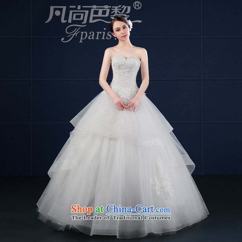 Where Is Barbara Lai Wedding 2015 new spring and summer Korean version of large code minimalist straps and chest of the funds from the bride wedding summer White�XXL