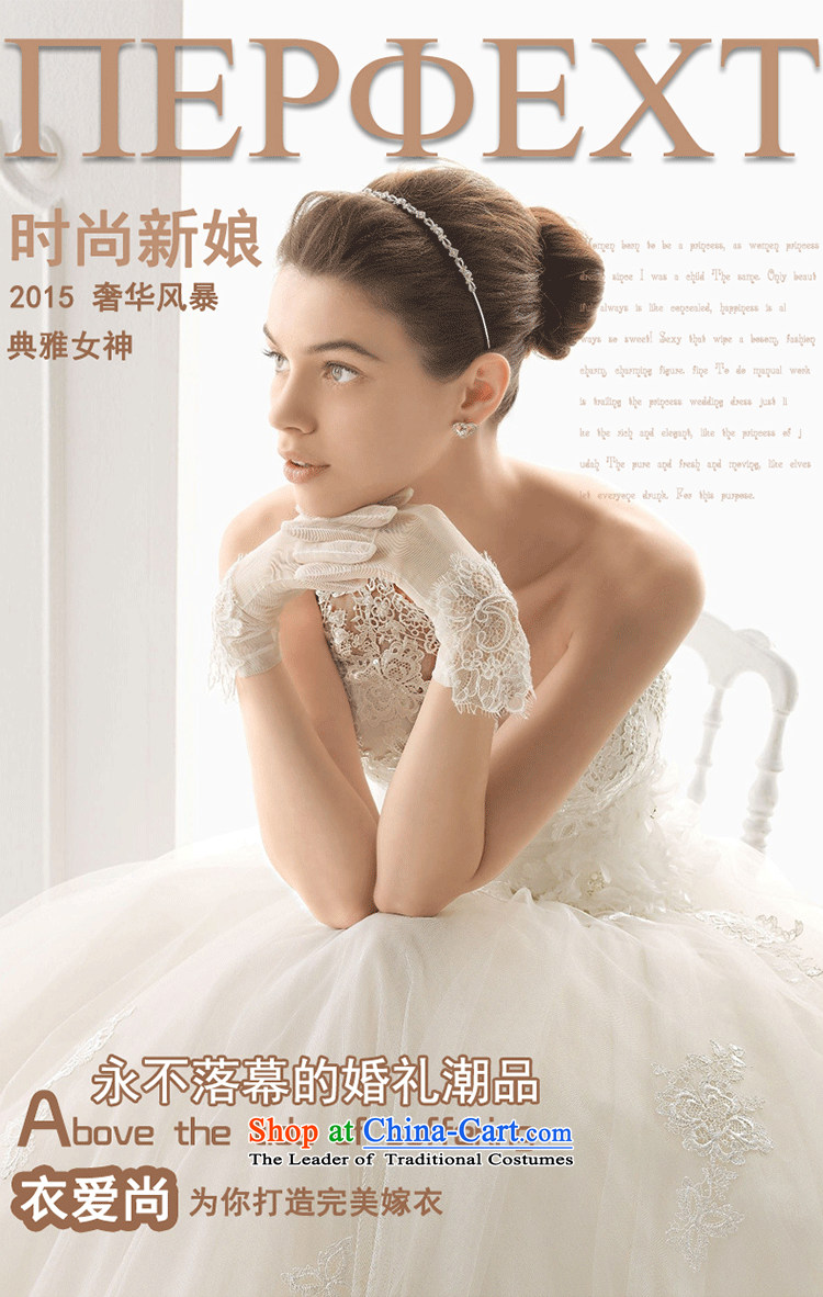 Yi love still wedding dresses Summer 2015 New Product bride wedding custom upscale shoulder marriage wedding dresses and sexy Korean long tail lace white high white聽L pictures, marriage price, brand platters! The elections are supplied in the national character of distribution, so action, buy now enjoy more preferential! As soon as possible.