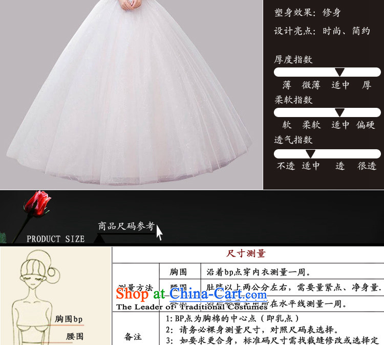 The new 2015 wedding dresses summer Korean minimalist large graphics thin bride to align the word shoulder shoulders wedding spring, white L picture, prices, brand platters! The elections are supplied in the national character of distribution, so action, buy now enjoy more preferential! As soon as possible.