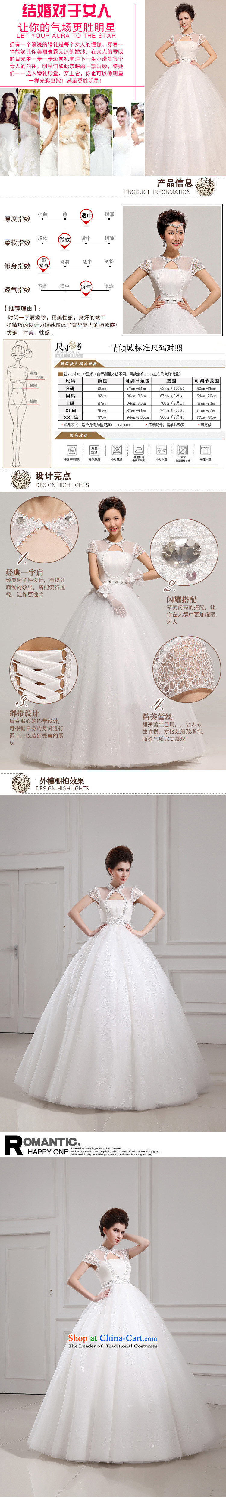 Charlene Choi Ling 2015 new spring and summer Wedding Dress Short-sleeved grid packages to align the shoulder bon bon slotted shoulder HS312 wedding pictures, prices, S brand platters! The elections are supplied in the national character of distribution, so action, buy now enjoy more preferential! As soon as possible.