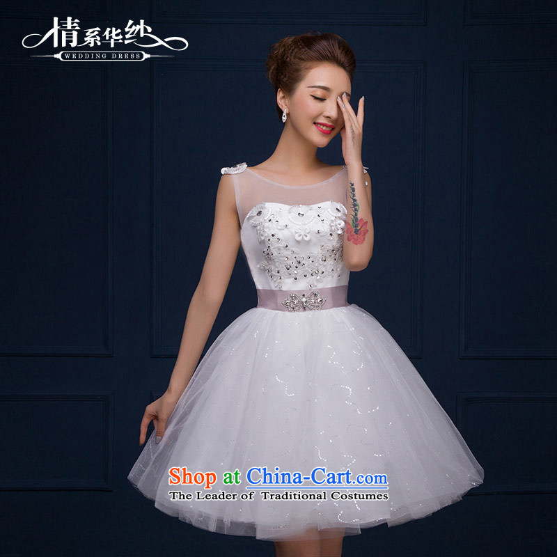 The feelings of Chinese?New Year 2015 yarn marriages wedding dresses dress short, white stylish shoulder the word evening dress autumn and winter female White?XXL