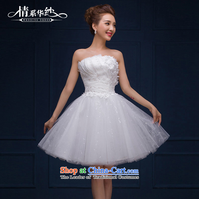 Qing Hua yarn wedding anointed chest, 2015 new products and Chest Flower Korean sweet princess bon bon skirt straps graphics make thin Foutune of transition dress White XL