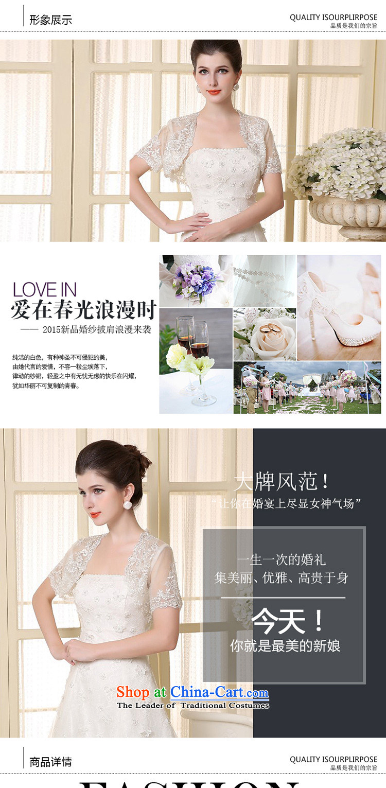 2015 new white Korean lace shawl cloak marriages lace Red Grand Prix yarn wedding shawl white picture, prices, brand platters! The elections are supplied in the national character of distribution, so action, buy now enjoy more preferential! As soon as possible.