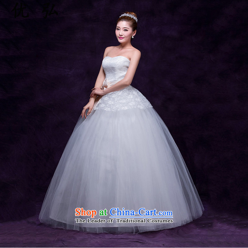 Optimize the new 2015 Hong-wiping the chest to Korean large thin graphics Sau San marriages wedding dresses spring and summer dm5108 female White?XL