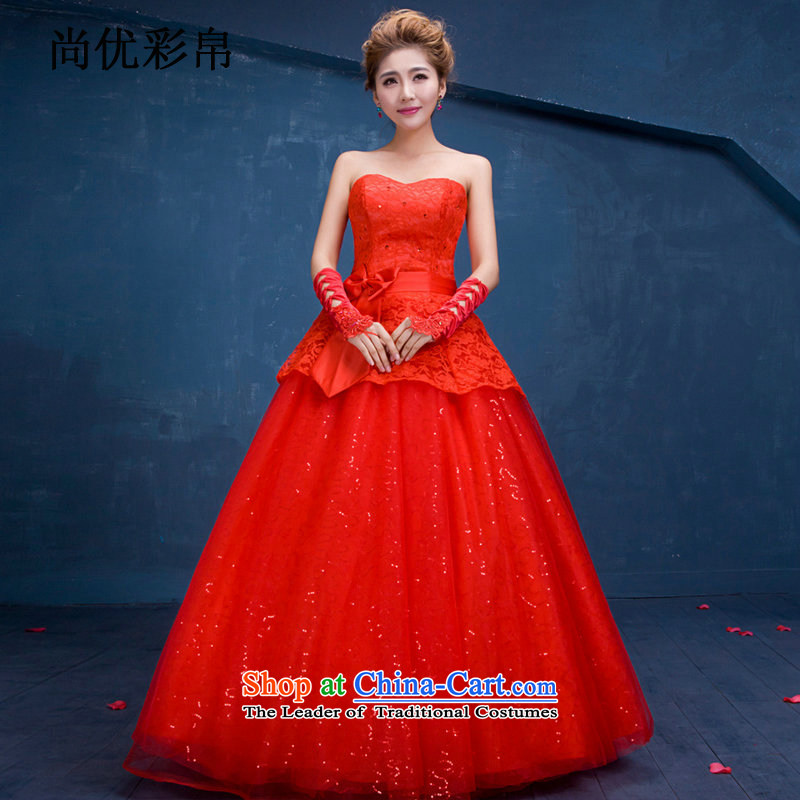 There is also a grand style and optimize chest straps to marry high waist bride wedding Korean style wedding dresses video thin red dm3106 red�XXL