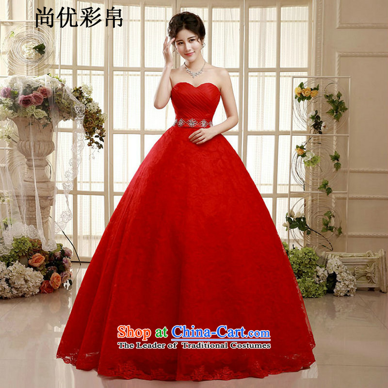 There is also a new bride silk optimization of Korean red lace The Princess Bride wedding night gift larger xs1005 pregnant women?s Red