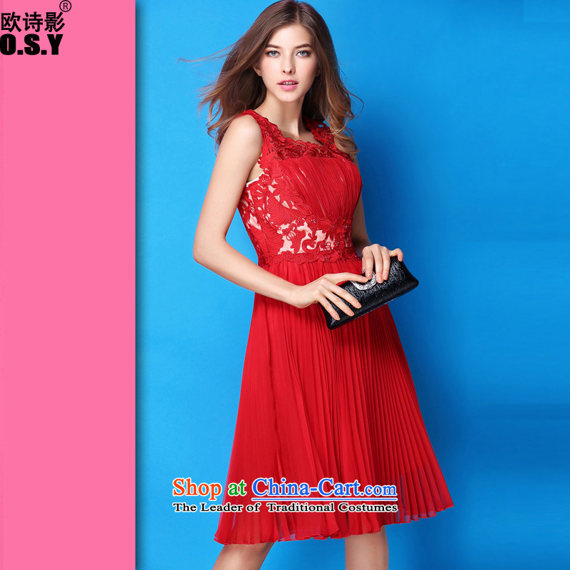 The OSCE Poetry Film 2015 new engraving embroidery nail-ju High waist like Susy Nagle dresses married a small red dress uniform wear skirts female bows skirt red XL