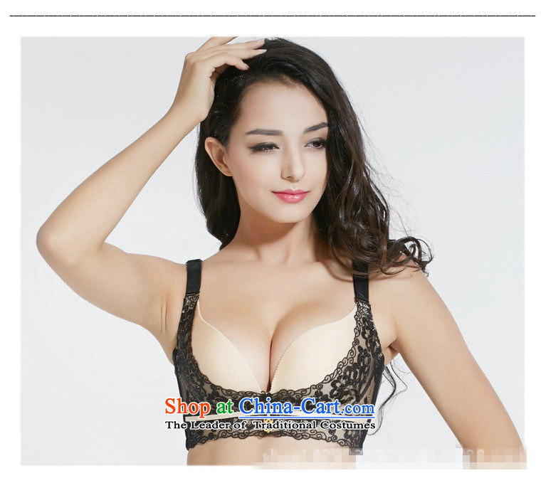 According to the law of non-marking no steel ring comfort adjustment style bra sexy deep V BRA JB127-1_ 01571 black聽70B picture, prices, brand platters! The elections are supplied in the national character of distribution, so action, buy now enjoy more preferential! As soon as possible.