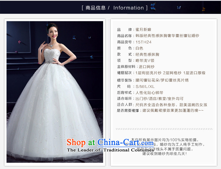 Wedding 2015 new wedding dresses honeymoon bride anointed chest wedding pregnant women to align the princess Diamond Wedding White聽M pictures, prices, brand platters! The elections are supplied in the national character of distribution, so action, buy now enjoy more preferential! As soon as possible.