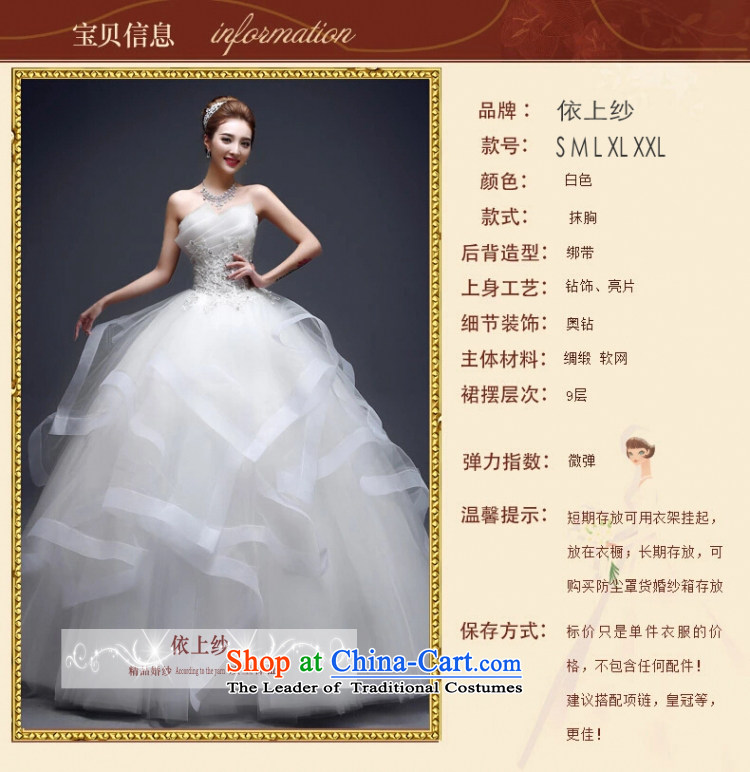 Yong-yeon and wedding dresses in spring and summer 2015 new marriages stylish anointed chest lace to align the minimalist Korean skirt White M bon bon picture, prices, brand platters! The elections are supplied in the national character of distribution, so action, buy now enjoy more preferential! As soon as possible.