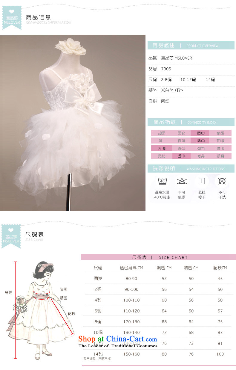 The lifting strap is sweet mslover bon bon skirt girls princess skirt children dance performances to dress wedding dress Flower Girls dress 7,005 m White Picture 14 yards, prices, brand platters! The elections are supplied in the national character of distribution, so action, buy now enjoy more preferential! As soon as possible.