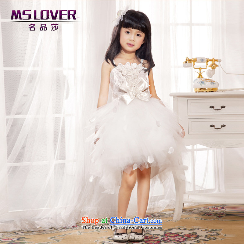 ?The lifting strap is sweet mslover bon bon skirt girls princess skirt children dance performances to dress wedding dress Flower Girls dress?7,005?m White?14 yards