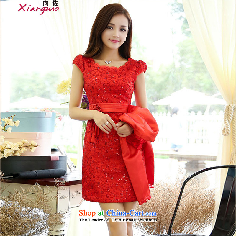 To replace the spring and autumn 2015 female new Korean version of Sau San video thin retro dress jacket small dresses wedding package two kits RED?M