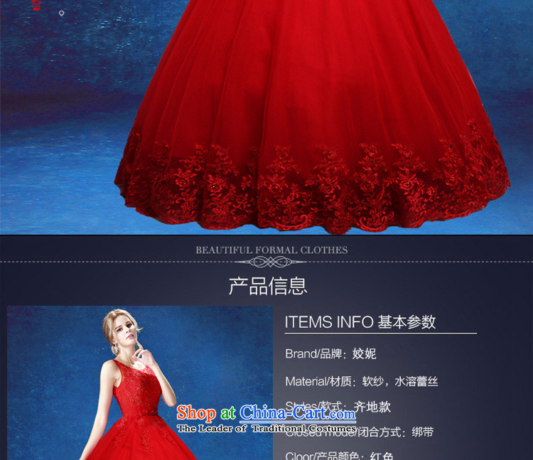 Align the wedding dress in summer 2015 wedding Ms. new Korean brides big red code embroidery shoulders video thin wedding dress red tailored does not allow for seven days, picture, prices, brand platters! The elections are supplied in the national character of distribution, so action, buy now enjoy more preferential! As soon as possible.