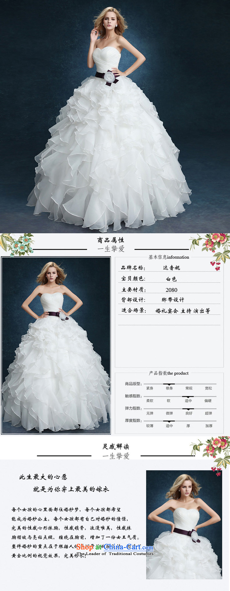 2015 new wiping the chest to bon bon yarn bride wedding dresses married Korean style spring and summer female thin large video