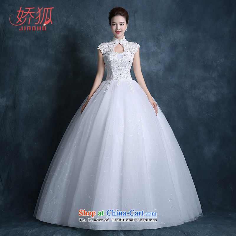 To marry fox wedding dresses autumn 2015 new Korean brides video thin large for Sau San qipao lace align to Diamond White�S