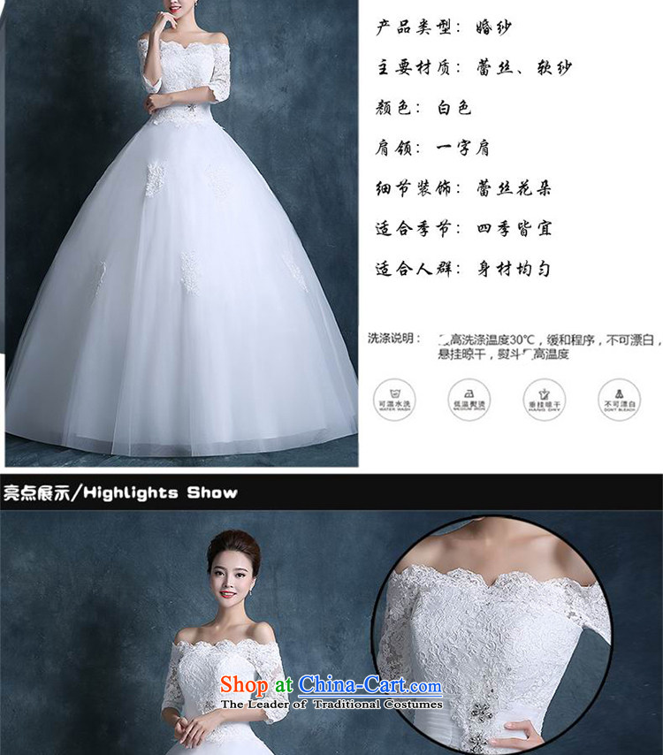 Xin Qi Wedding 2015 new autumn Korean word stylish shoulder bags your shoulders to lace wedding dress code custom, large white S picture, prices, brand platters! The elections are supplied in the national character of distribution, so action, buy now enjoy more preferential! As soon as possible.