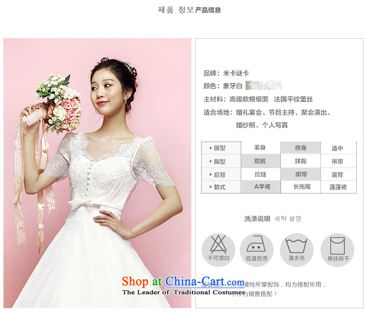 M Card Orchid Wedding 2015 new summer Korean long tail and chest of the bubbling cuff shoulders wedding marriages ivory L picture, prices, brand platters! The elections are supplied in the national character of distribution, so action, buy now enjoy more preferential! As soon as possible.