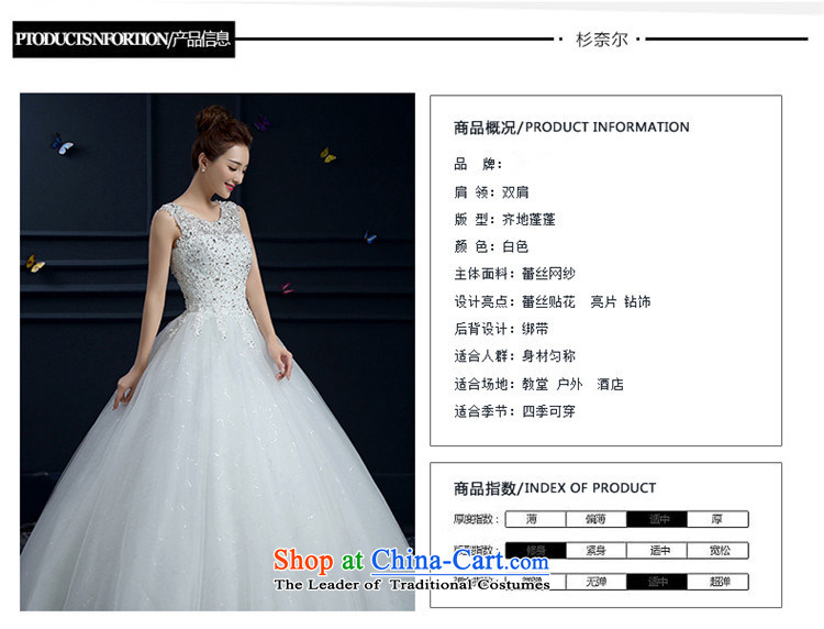 The new 2015 hannizi spring and summer Korean word stylish shoulder straps shoulders to align the Sau San bride wedding White M pictures, prices, brand platters! The elections are supplied in the national character of distribution, so action, buy now enjoy more preferential! As soon as possible.