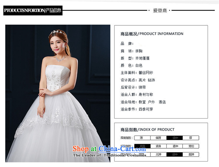2015 Korean hannizi spring and summer new anointed chest modern large graphics thin minimalist bride WhiteXXL pictures wedding, prices, brand platters! The elections are supplied in the national character of distribution, so action, buy now enjoy more preferential! As soon as possible.