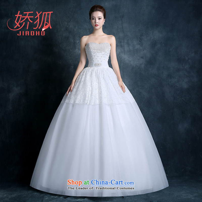 To Fox Wedding 2015 new summer Korean long tail and chest marriages lace Korean shoulders wedding white?L