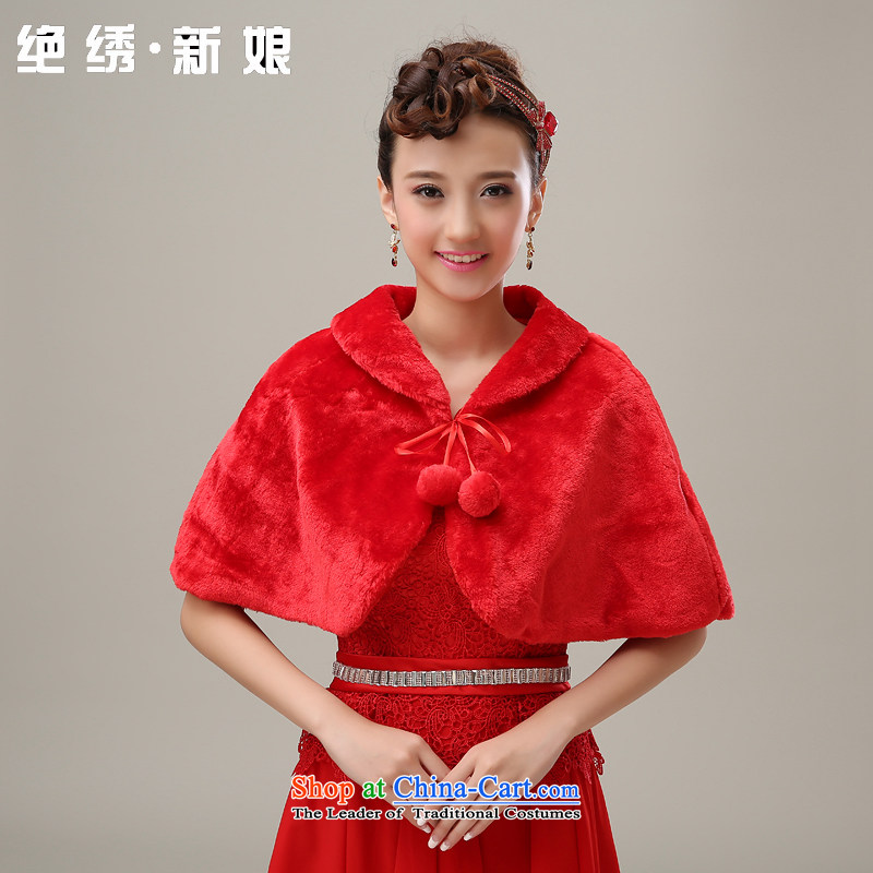 Embroidered brides is Winter Sweater shawl stylish bride cloak gross shawl red