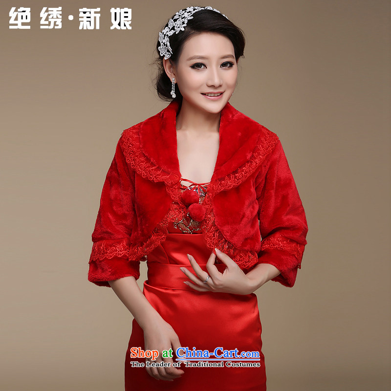 Embroidered is the new bride bride 2014 shawl marriage shawl lace gross ball roll collar short-sleeved gross shawl in large red red