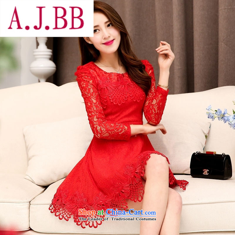 Ya-ting stylish shops fall 2015 new Korean version of the noble and elegant and stylish pet dress?HSZM1525?RED?XXL