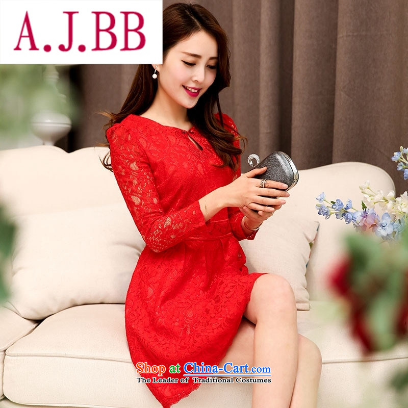Ya-ting stylish shops fall 2015 new Korean dresses HSZM1526 elegant red?XL