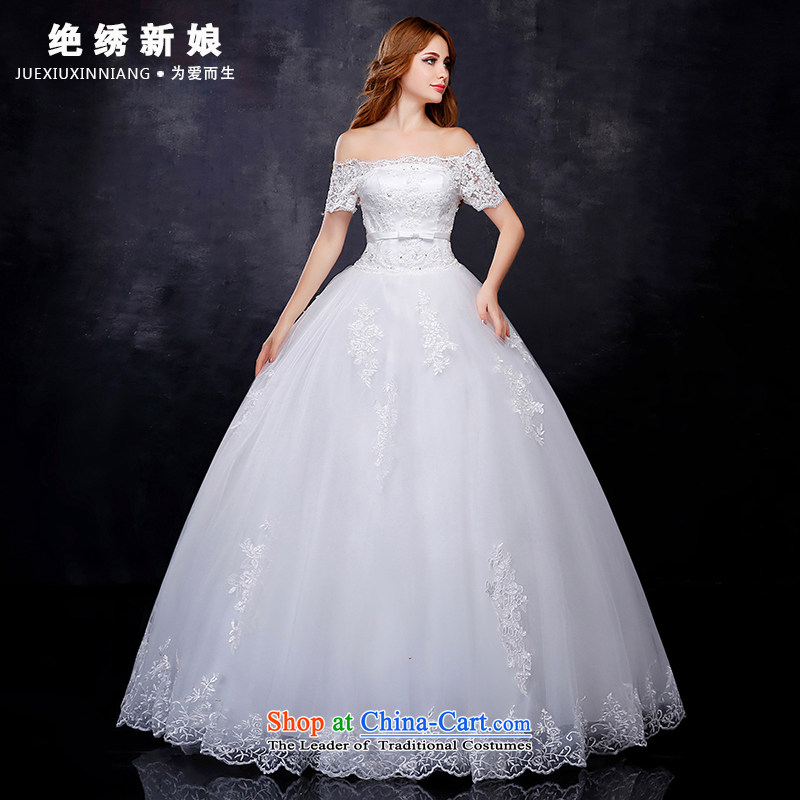 Summer 2015 new Korean word lace shoulder larger video thin bride align to bind with the marriage wedding dress White XXL